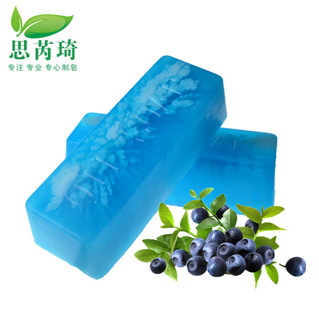 1Kg Blueberry Milk Remove Wrinkles Handmade Soap Dispel Yellow Skin Whitening Anti-aging Moisturizing Blackhead Remover Soap