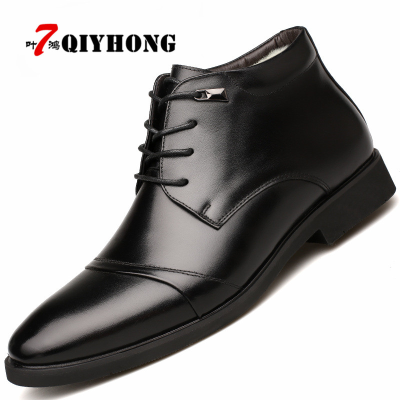 2018 Fashion New High Quality MenS Warm Snow Boots Plus Velvet Business MenS Shoes Large Size Dress MenS Boots2018 Fashion New High Quality MenS Warm Snow Boots Plus Velvet Business MenS Shoes Large Size Dress MenS Boots