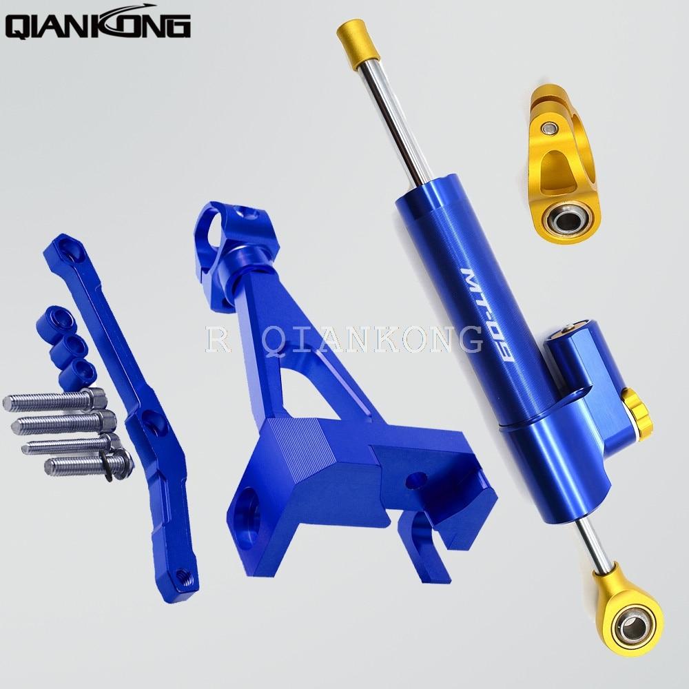 MT09 Motor Accessories Adjustable Steering Damper Stabilizer Mounting Kit For YAMAHA MT 09 MT09 mt09 fz09
