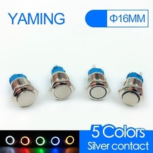 Momentary 16mm Metal Push Button Switch LED Power Mark Symbol self-reset 3-6/12/24/220V Car Auto Engine PC Power Start 1pc 30mm metal stainless steel waterproof momentary doorebll horn led push button switch car auto engine start pc power symbol