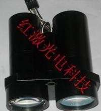 Cheap price FREE SHIPPING 500 meter laser ranging module/Laser range finder
