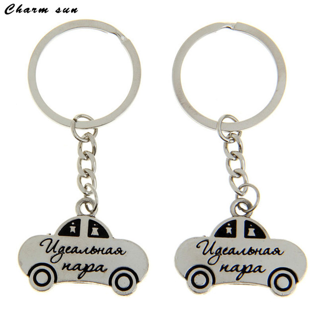 2017 New Car Keychain For The Pair Cute Valentines Day Gifts Boyfriend
