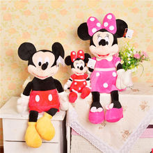 цена на 20cm New Lovely Mickey Mouse and Minnie Mouse Plush Toys Stuffed Cartoon Figure Dolls Kids Christmas Birthday gift