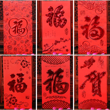 30pcs/set New Year Red Envelope Wedding Red Envelope Chinese New Year Red Pocket Spring Festival