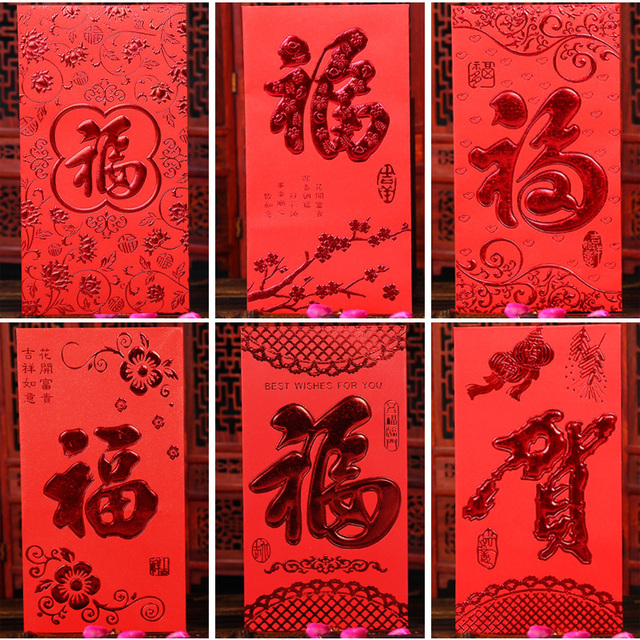 30pcsset new year red envelope wedding red envelope chinese new year red pocket spring - Chinese New Year Red Envelope