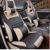 Microfiber Leather Car Seat Covers Full Set Four Seasons General For Mazda 6 GFBMTJ