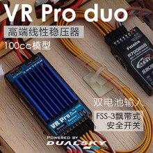 Dualsky VR Pro Duo высокое-сбоку сильноточных линейный регулятор Лидер продаж