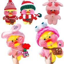 30cm Lalafanfan Kawaii Cafe Mimi Yellow Duck Plush Toy Cute Stuffed Doll Soft Animal Dolls Kids Toys Birthday Gift For Children