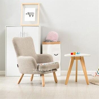 Living Room Children Single Sofa Chair Balcony Bedroom Rubber Wood