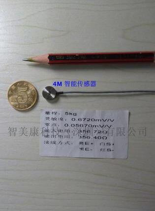 Capteur de force Micro série 4MBM-11 capteur de pesage miniature capteur de Force diamètre du produit 9.5mm
