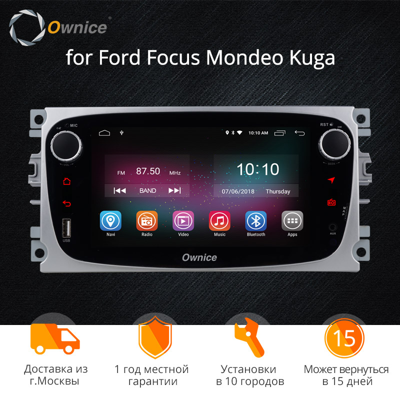 Ownice K1 K2 Voiture lecteur multimédia Android GPS 2 Din voiture lecteur dvd pour FORD/Focus/S-MAX/Mondeo/ c-MAX/Galaxy navigation radio