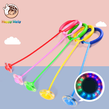 Flashing Jumping Ball Outdoor Fun Toy Balls for Kids Child Sport Movement Ankle Skip Color Rotating Bouncing Balls kids flashing jump ring glowing jumping ball indoor outdoor adults foot spinner fun toy