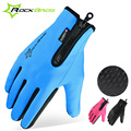 ROCKBROS Fleece Thermal Warm Up Bike Outdoor Sports Gloves Windproof Bicycle Cycling Long Gloves Touch Screen Full Finger Gloves