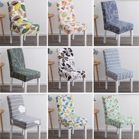 4/6/8PCS printed stretch chair cover in hotel restaurant simple one piece chair cushion family seat back cover dining