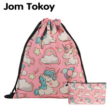 Jom Tokoy 2018 New fashion 2 PCS 3D Printing Women backpack Pink unicorn Drawstring bag Set Combination