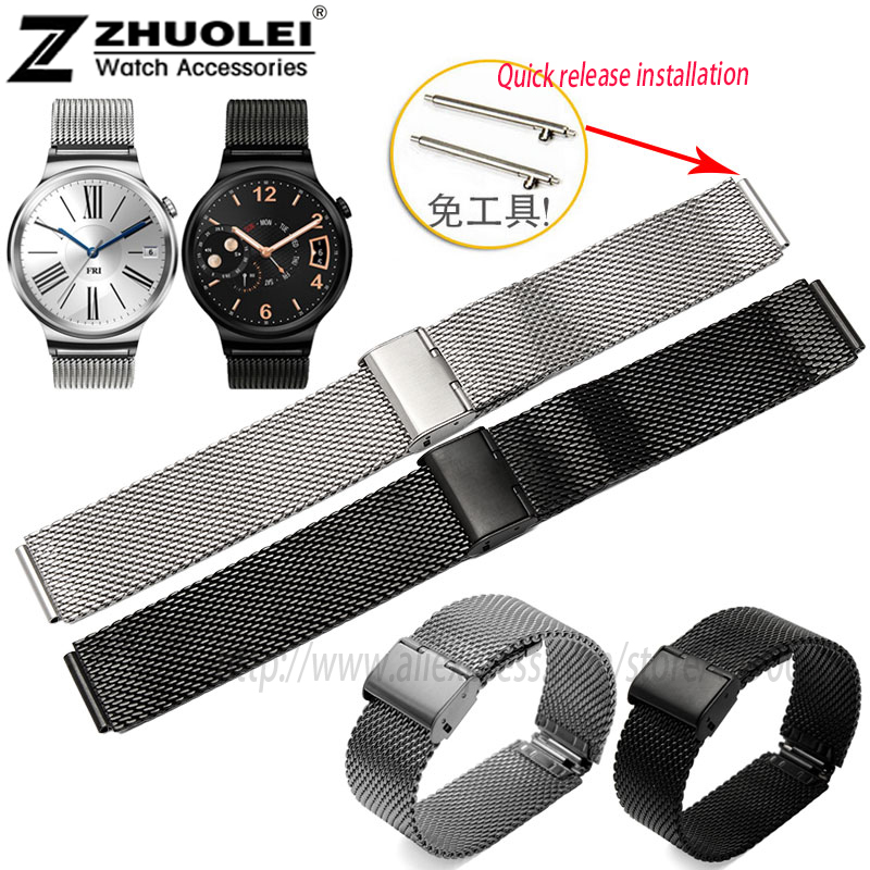 For HUA WEI WATCH watchband 18mm silver black Milan mesh stainless steel bracelet womensmens fashion bracelet free shipping