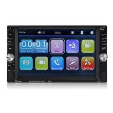 7651D Autoradio Auto radio 2 Din Touch Screen Lettore Multimediale Bluetooth Specchio Link Videocamera vista posteriore Con Ratate pulsante di Selezione