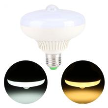 LED Lamp Bulb Automatic Infrared Motion Sensor LED Night Light Bulb 12W Cold Warm White Led Spotlight Lamp стоимость