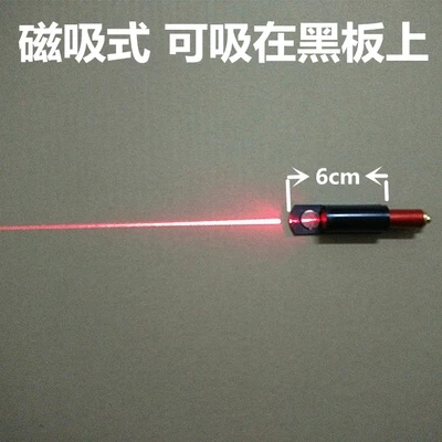 Parallel Light Reflection Demonstrator Accessories Laser Pen Supporting Magnetic Spectrometer Optical Equipment Free Shipping