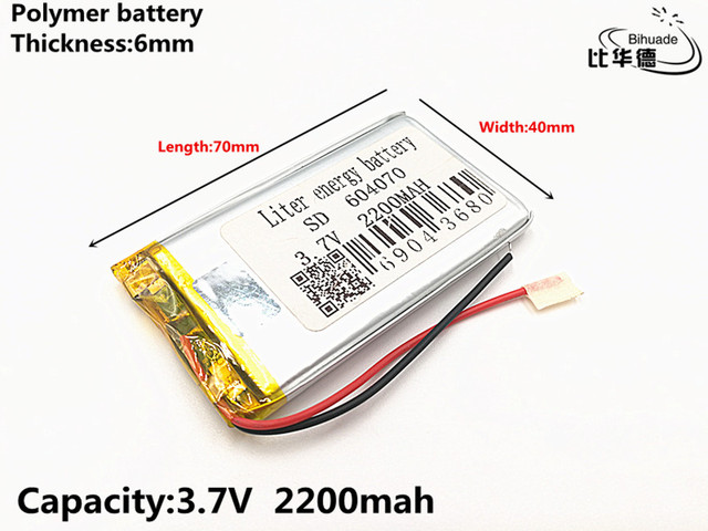 1pcs/lot 3.7V 2200mAH 604070 Polymer lithium ion / Li ion Rechargeable battery for DVR,GPS,mp3,mp4