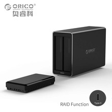 ORICO NS200RC3 2 Bays Type-C Hard Drive Dock with Raid Support 20TB storage USB3.1 5Gbps UASP with 12V4A Adapter HDD Enclosure