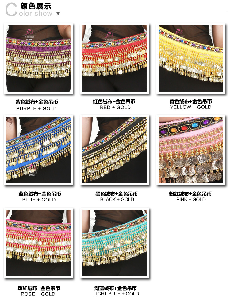 New Style coins belly dance waist chain hip scarf bellydance belt, 7 colors for your choice.
