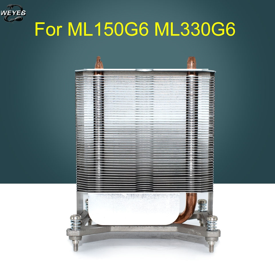 For ProLiant ML150 G6 heatsink 509547-001 466501-001 509505-001 well tested 667268 001 667254 001 for ml350p gen8 well tested with three months warranty