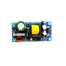 AC-DC 12V1A 12W Switching Power Supply Module Bare Circuit 85-264V to 12V 1A Board for Replace/Repair