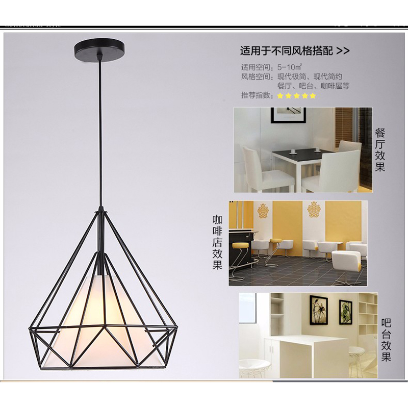 ФОТО iron art pendant lamp light modern fashion bird cage E27 lamp for dining room bedroom white/black