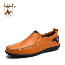 BACKCAMEL 2018 Summer New Business Shoes Mens Leather Slip on Retro Dress Breathable Non-slip Footwear Hot
