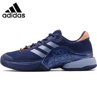 Original New Arrival 2017 Adidas BARRICADE Men S Tennis Shoes Sneakers