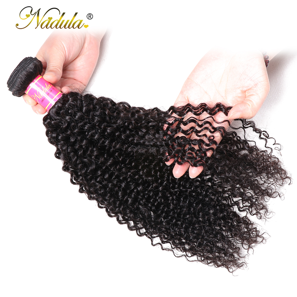 Nadula Hair Kinky Curly Bundles 100%  Bundles 8-26inch  Hair s 1/3/4 Bundles Hair s Natural Color 4
