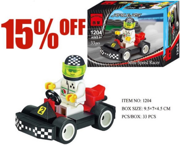 15%OFF Kart racing car Blocks kids corner productions Girls series Combat Zones series b ...