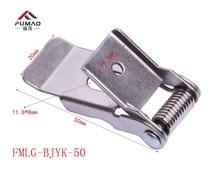 Manufacturer supplied Hot sale 50mm downlighting metal spring clip,flat metal spring clips for downlight