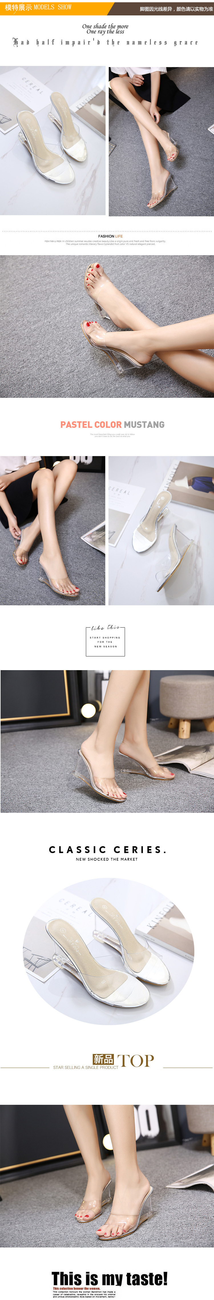 HTB1fXHDdi6guuRjy0Fmq6y0DXXaK HOKSZVY Women Slipper High Heels Summer Summer Women's Shoes Word Buckle Simple Wedge Sandals Transparent Clear Shoes LFD-833-2