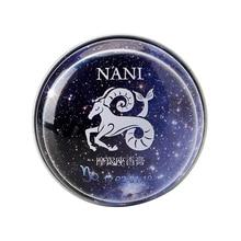 1Pc Capricorn Constellation Perfumes Magic Solid Perfume Deodorant Fragrance