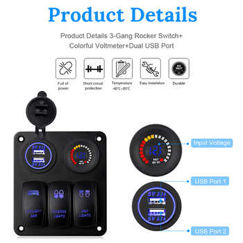 Herorider Marine Boat Car Switch Panel 3 Gang with Voltmeter Socket Dual USB Charger Car LED light On/Off Rocker Switch Panel