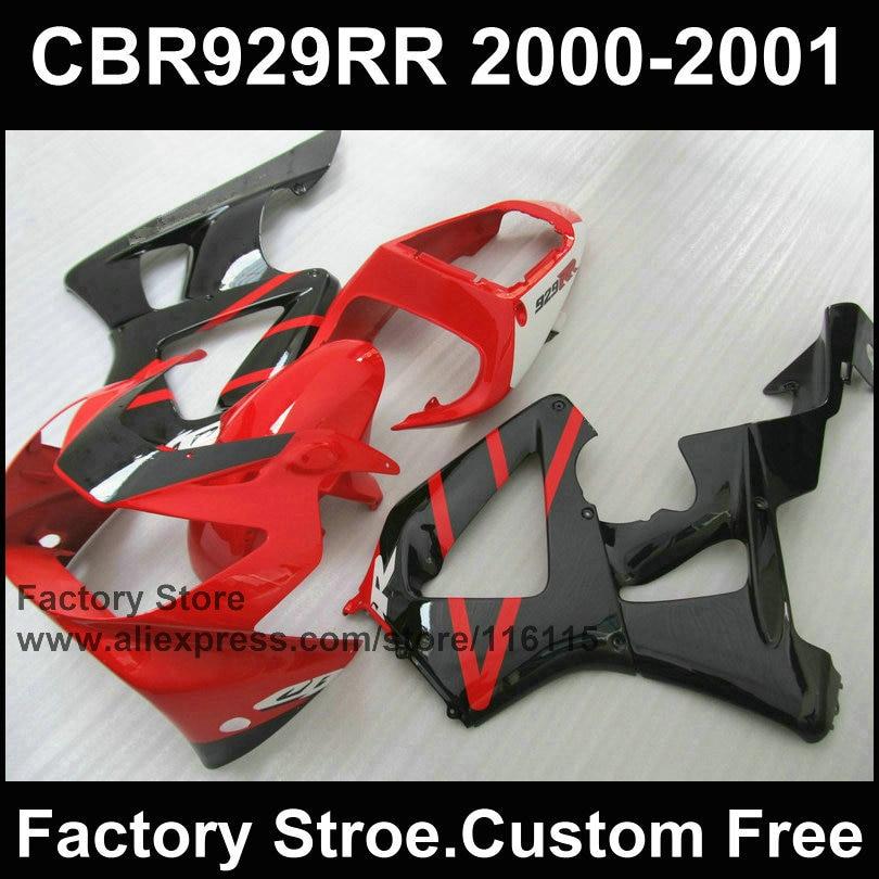 7 подарки на заказ Бесплатная мотоцикл обтекатель Набор для Honda CBR929RR 2000 2001 CBR 929RR 00 01 CBR 900RR красный черный обтекатели кузовов