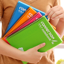 Stationery products candy color error book PP cover coil error correction book creative error set