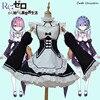 Ram Rem Cosplay Costume Maid Servant Dress Re Zero Kara Hajimeru Isekai Seikatsu Re Life In