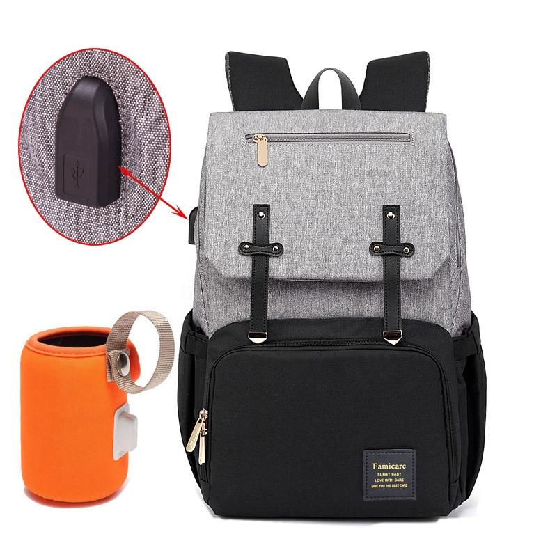 Τσάντα για τα απαραίτητα του μωρού ανατομική oxford με usb msow