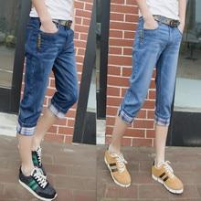 Fashion 2017 Summer Casual Thin jeans Men Teenagers feet Capri Cuffs Hip Hop pants Elastic Seven Slacks Biker Denim Overalls Men easy matching micro elastic narrow feet denim jeans for men