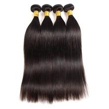 Brazilian Virgin Hair Weave Bundles Brazilian Straight Hair Bundles 100% Human Hair Bundles Can Buy With Closure