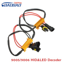 BAOBAO Car LED Headlight Decoder 9005 9006 HB4 50W Turn Singal Load Resistor Canbus Error Free for BMW for Audi Wiring Canceller цена