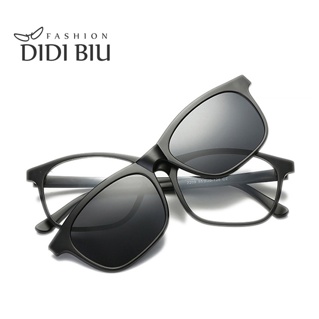 50a9f70c1f DIDI Lover Polarized Sunglass TR90 Titanium Magnetic Clip On Eyewear Double  Frame Removable Lens Men Luxury Brand Glasses U531