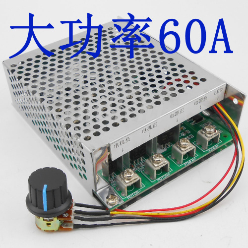Popular Brushless Dc Motor Driver Ic Buy Cheap Brushless