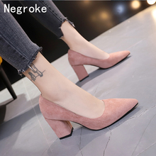 New Women Pumps Flock Sweet Thick High Heels Female Sexy Office Pointed Toe Dress Work Pump Cute Shoes Ladies Footwear 2017 fashion women pumps high thick heels open toe flock sequins spring summer autumn sexy dress party office black ladies shoes