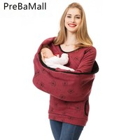 Multipurpose Maternity Tops Winter Breastfeeding T Shirts Clothes For Pregnant Women Nursing Pregnancy Hooded Tees Shirts B0617