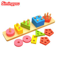 Simingyou Learning Education Color Geometric Shapes Assembled Puzzle Early Childhood Educational Wooden Toys CN11 Drop Shipping