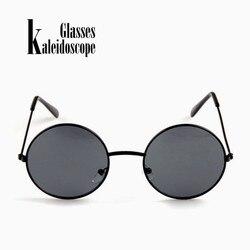 Калейдоскоп очки Для женщин Для мужчин солнцезащитные очки круглый металлический каркас Брендовая Дизайнерская обувь зеркальные Eyewears Рет...